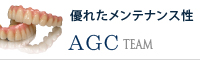 AGC TEAM